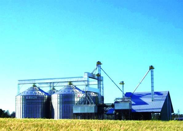 Armazém - Certificado de Recebiveis do Agronegocio